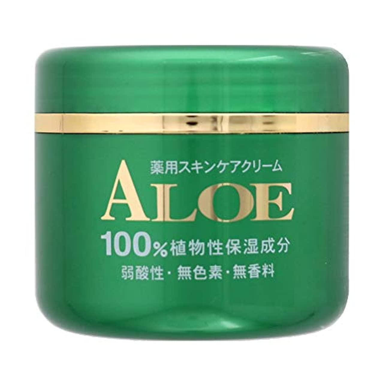 事実勧める鉄薬用アロテインクリーム CR-a 200g