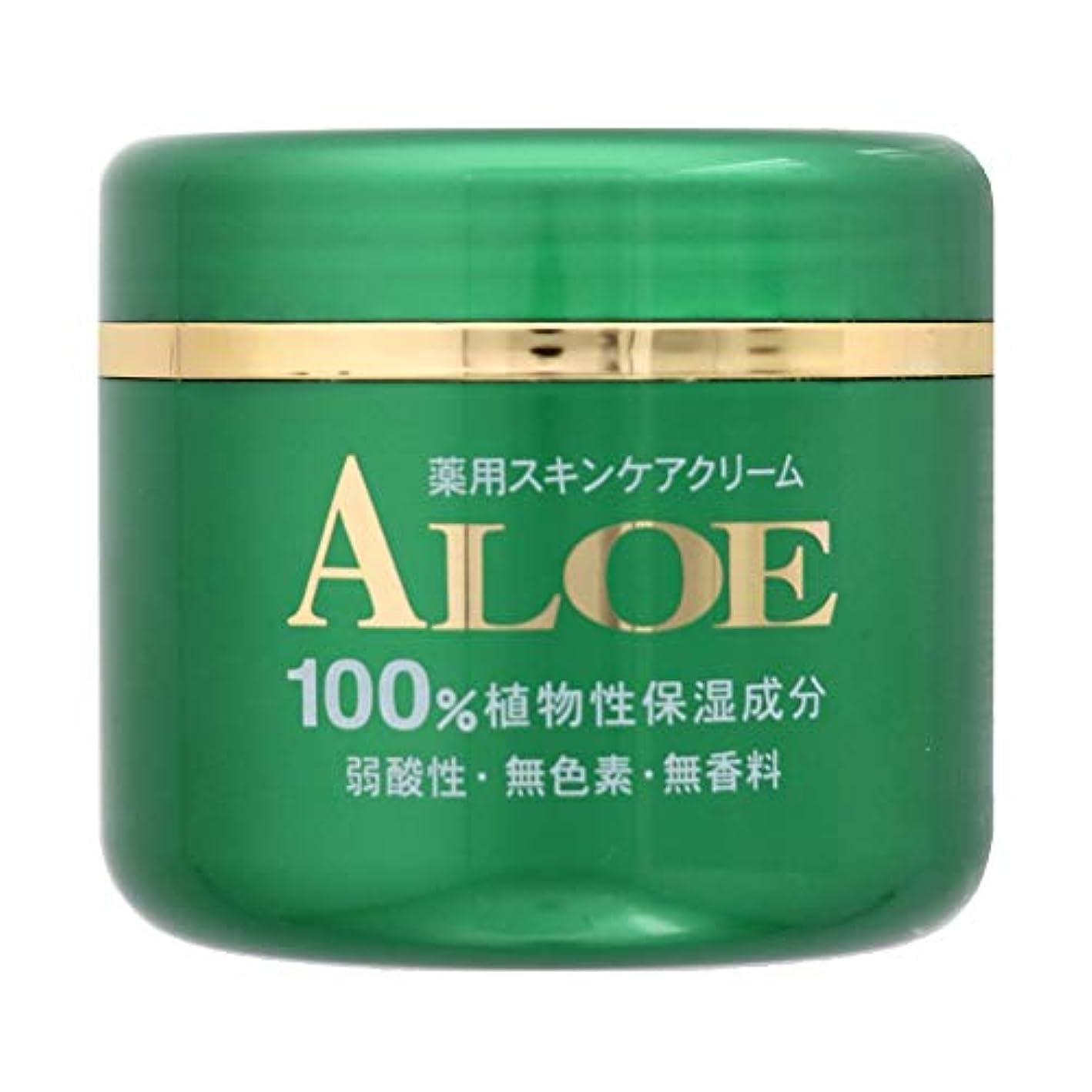 酸っぱいマスク実用的薬用アロテインクリーム CR-a 200g