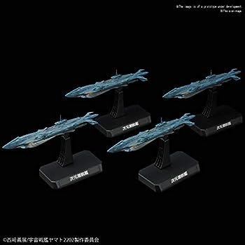 宇宙戦艦ヤマト2202 次元潜航艦セット 1/1000スケールプラモデル