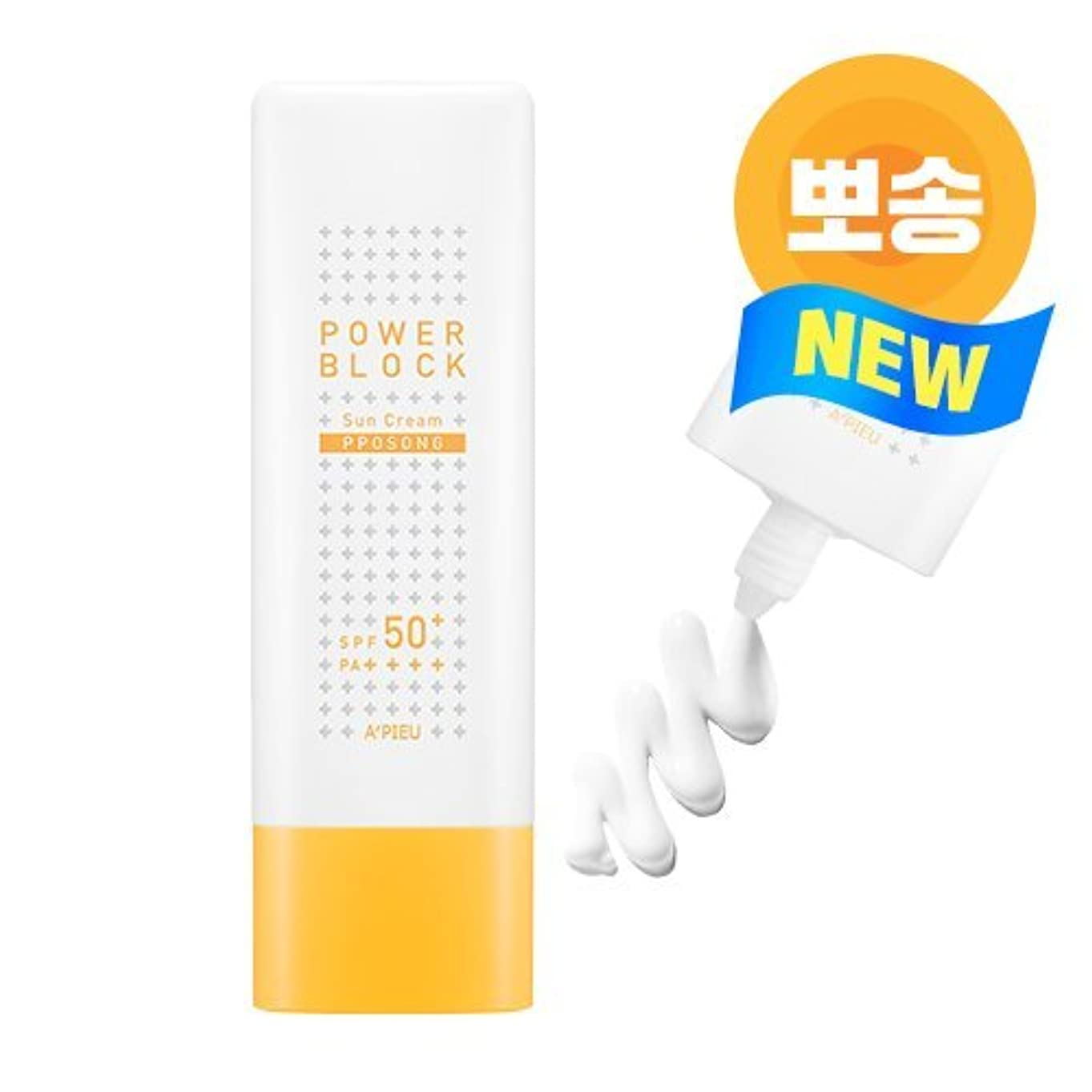 ワーカー力学怠A'PIEU Power Block Sun Cream PPOSONG SPF50+ PA++++ [オピュ/アピュ] パワーブロックサラサラ日焼け止め [並行輸入品]