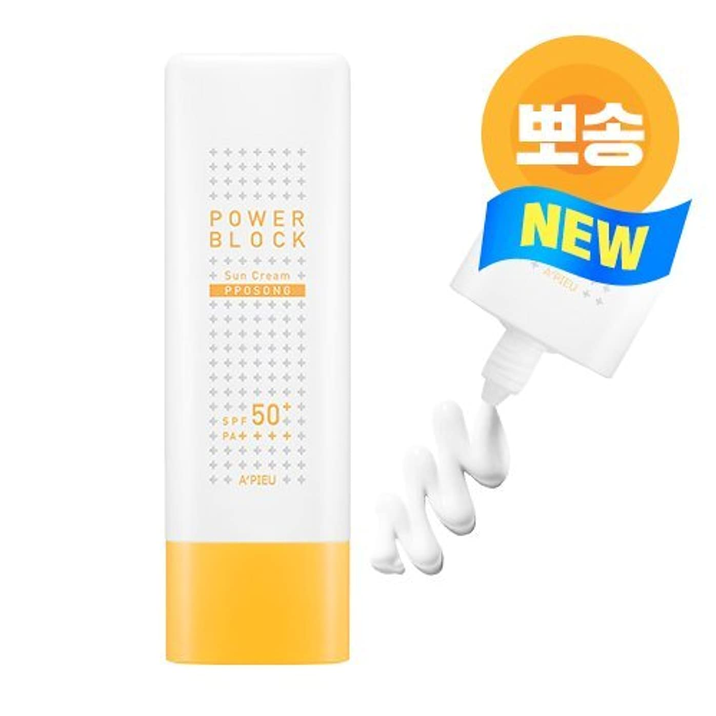 ウミウシデモンストレーションハブブA'PIEU Power Block Sun Cream PPOSONG SPF50+ PA++++ [オピュ/アピュ] パワーブロックサラサラ日焼け止め [並行輸入品]