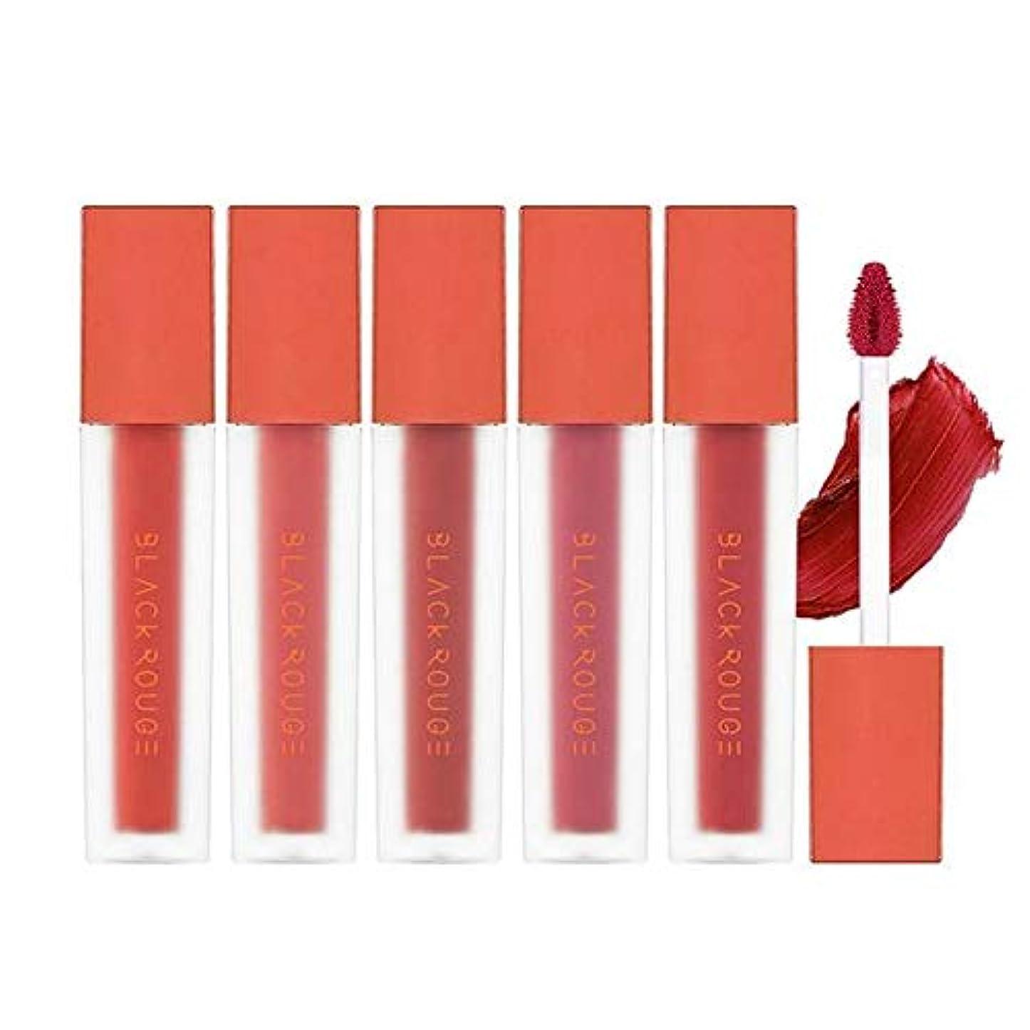 上へ池メイドBlack Rouge Air Fit Velvet Tint 4.5g ブラックルージュ エア フィット ベルベット ティント (A15 Jujube) [並行輸入品]