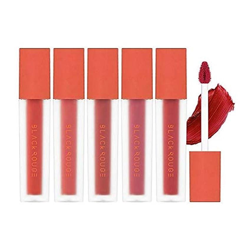 無人漫画克服するBlack Rouge Air Fit Velvet Tint 4.5g ブラックルージュ エア フィット ベルベット ティント (A15 Jujube) [並行輸入品]