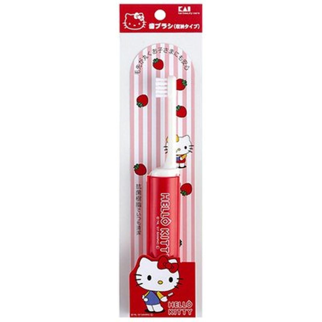 インストール緊急取得するハローキティ 歯ブラシS
