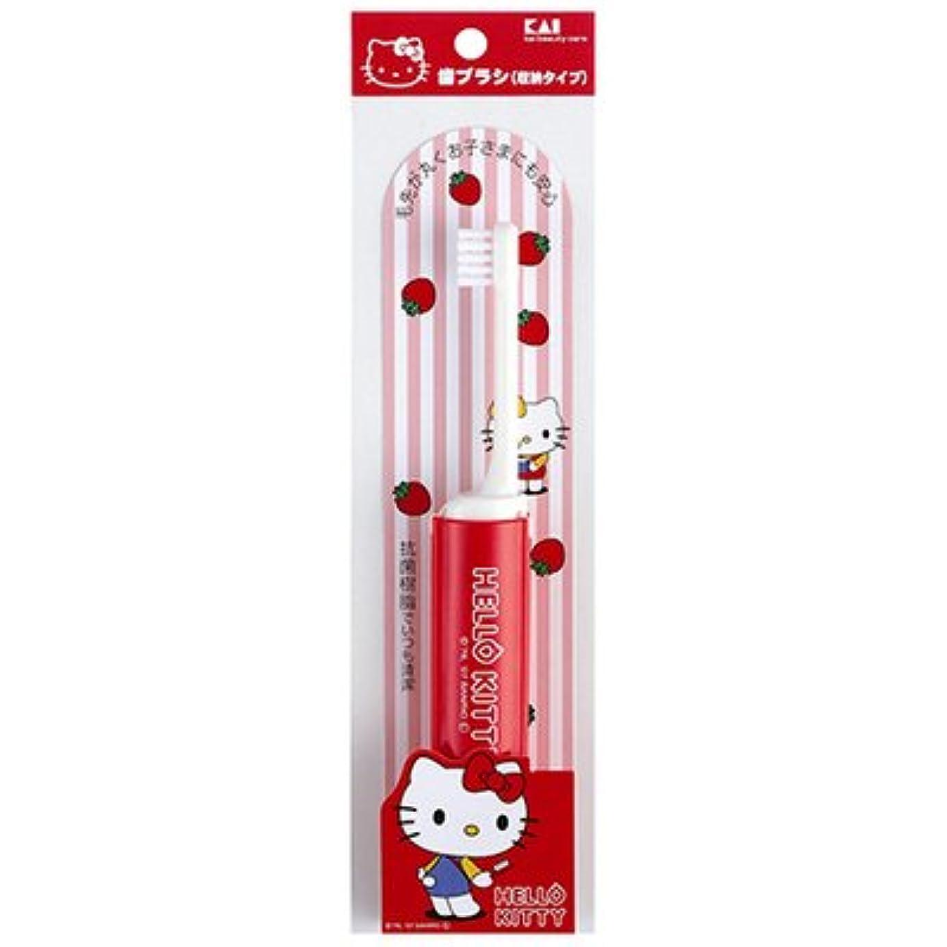 安息圧倒するより多いハローキティ 歯ブラシS