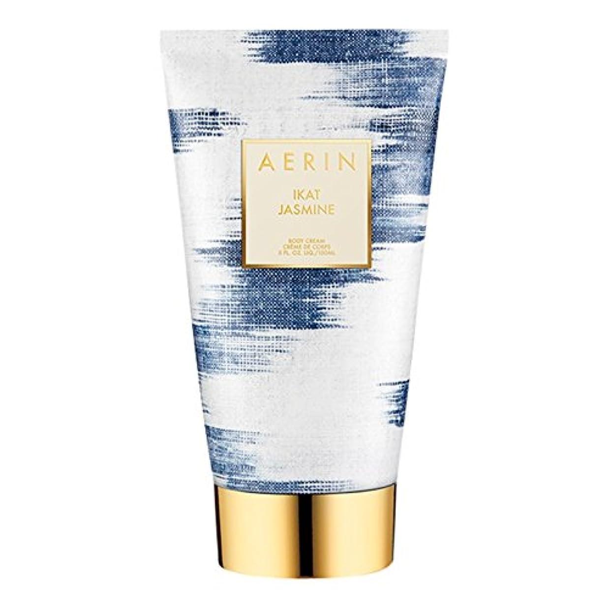 懐疑論知人財団Aerinイカットジャスミンボディクリーム150ミリリットル (AERIN) (x2) - AERIN Ikat Jasmine Body Cream 150ml (Pack of 2) [並行輸入品]