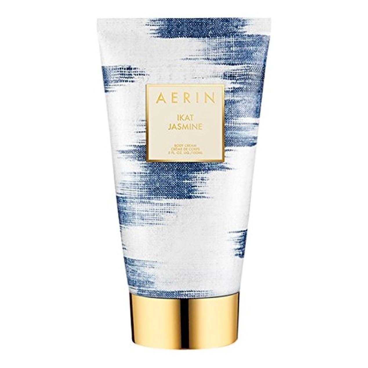 アート代わりにを立てるシーフードAerinイカットジャスミンボディクリーム150ミリリットル (AERIN) - AERIN Ikat Jasmine Body Cream 150ml [並行輸入品]