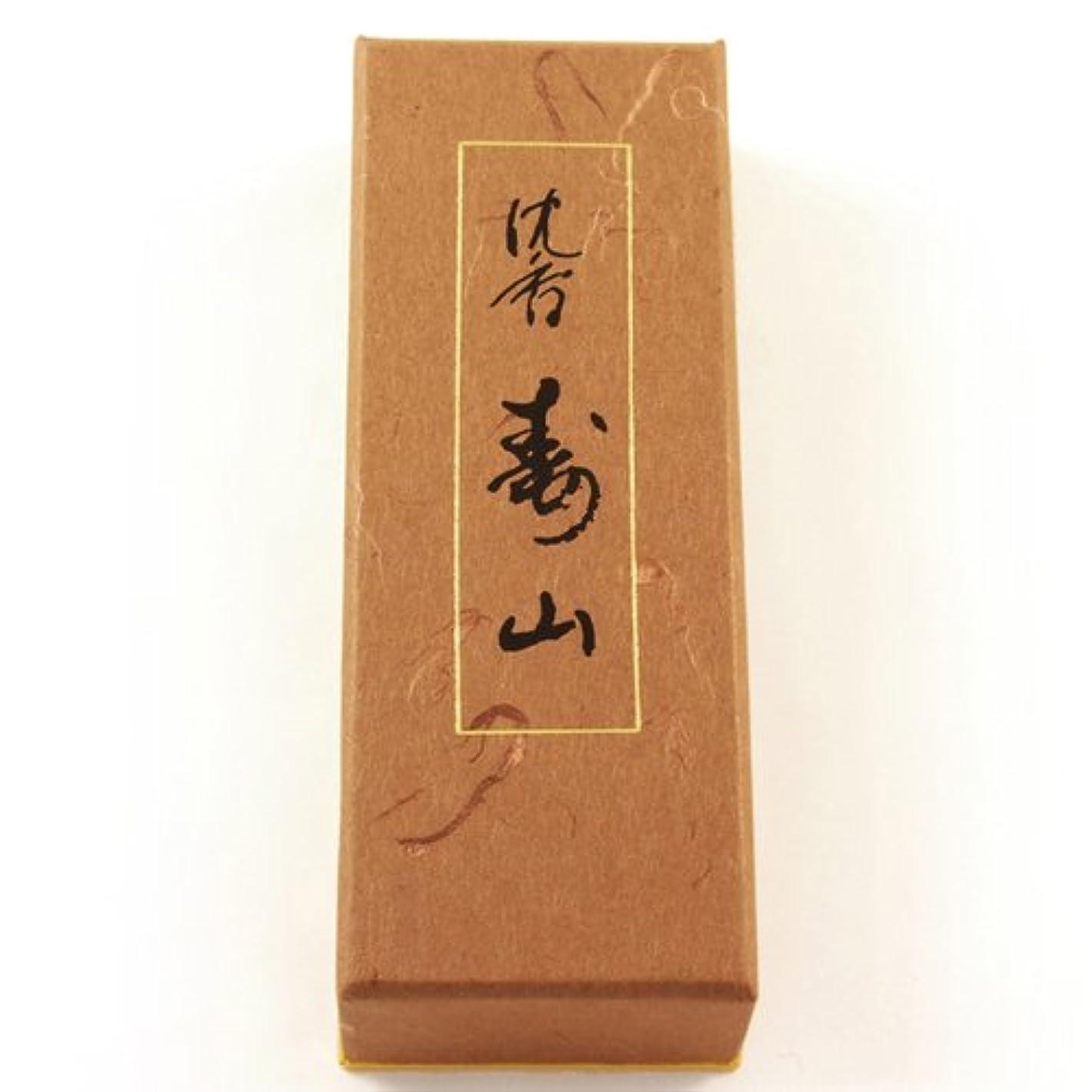 武装解除真っ逆さま独裁Nippon Kodo – Jinkoh Juzan ( Aloeswood150 sticks