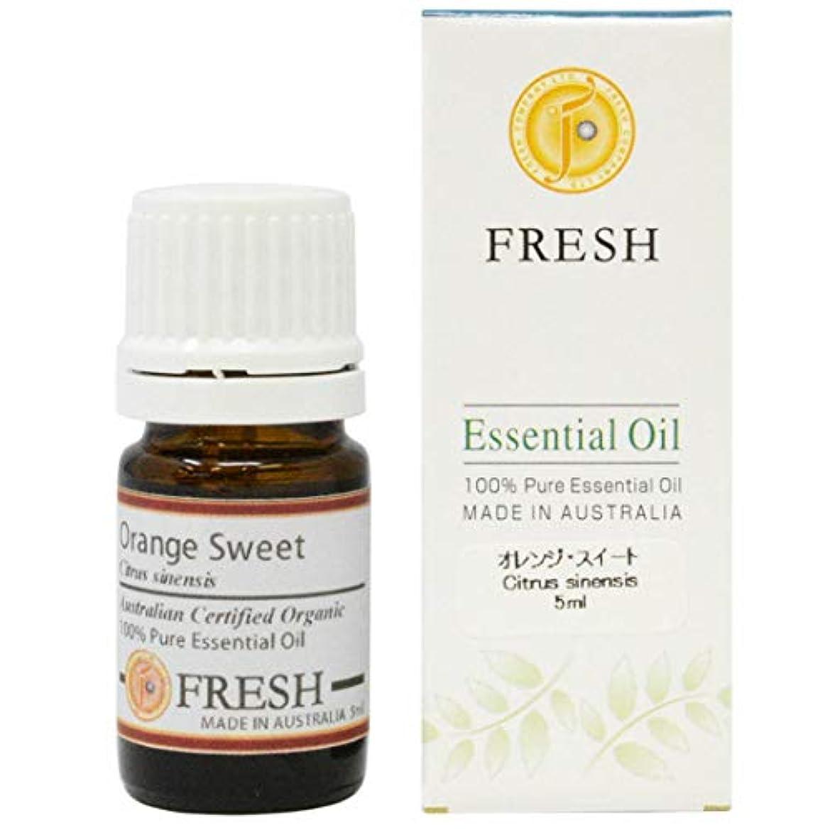 添加剤破壊するバックアップFRESH オーガニック エッセンシャルオイル オレンジ?スイート 5ml (FRESH 精油)