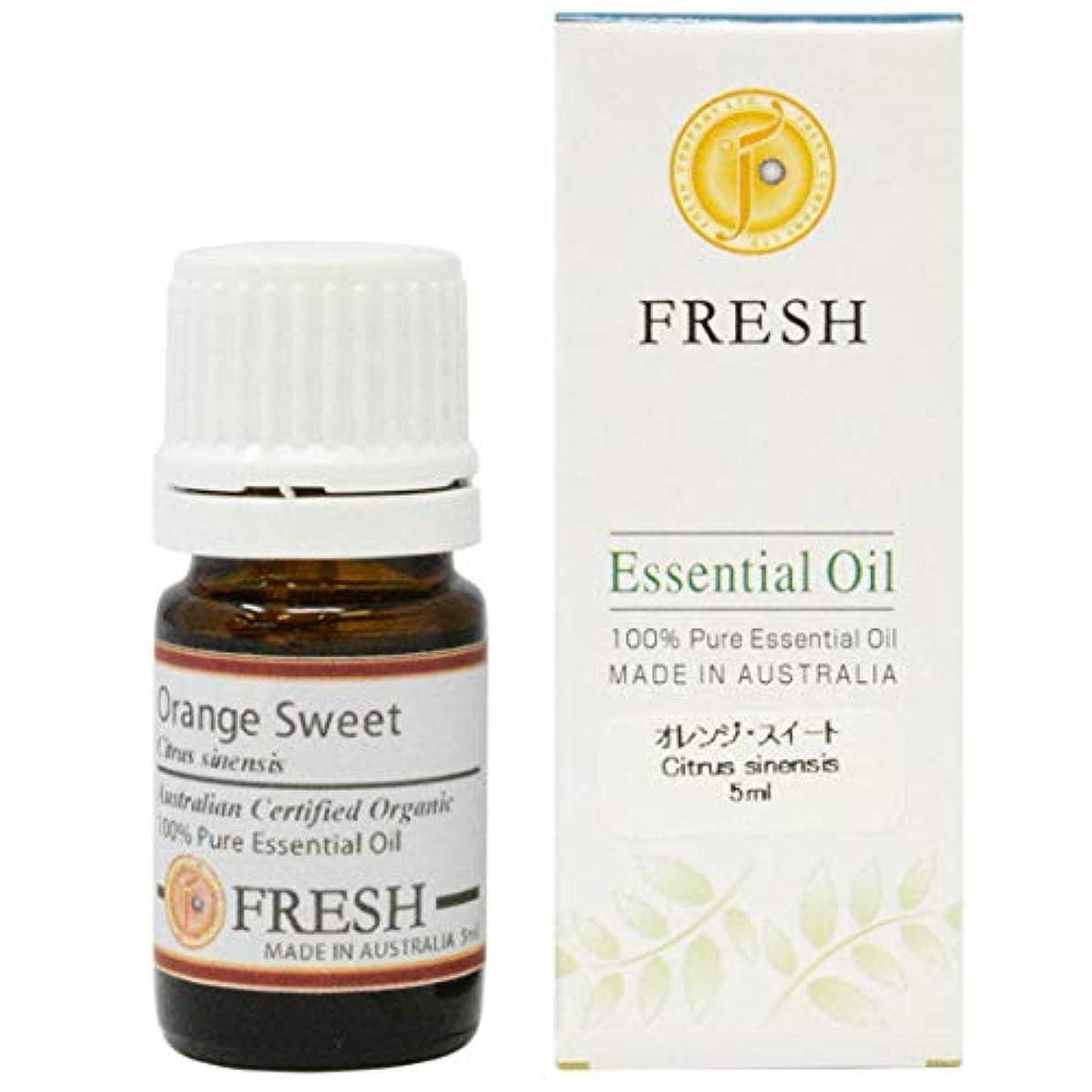 細い不毛の払い戻しFRESH オーガニック エッセンシャルオイル オレンジ?スイート 5ml (FRESH 精油)