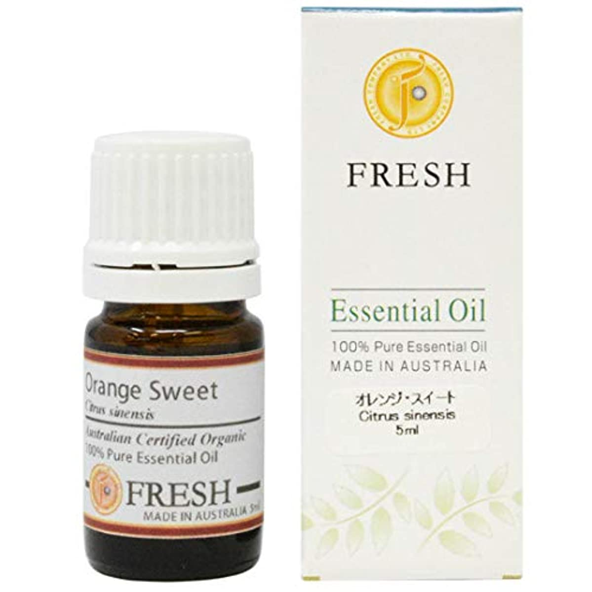 加速するオデュッセウスピザFRESH オーガニック エッセンシャルオイル オレンジ?スイート 5ml (FRESH 精油)