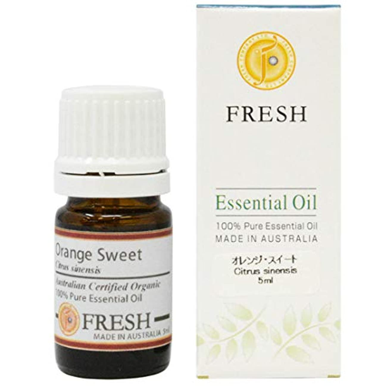 FRESH オーガニック エッセンシャルオイル オレンジ?スイート 5ml (FRESH 精油)