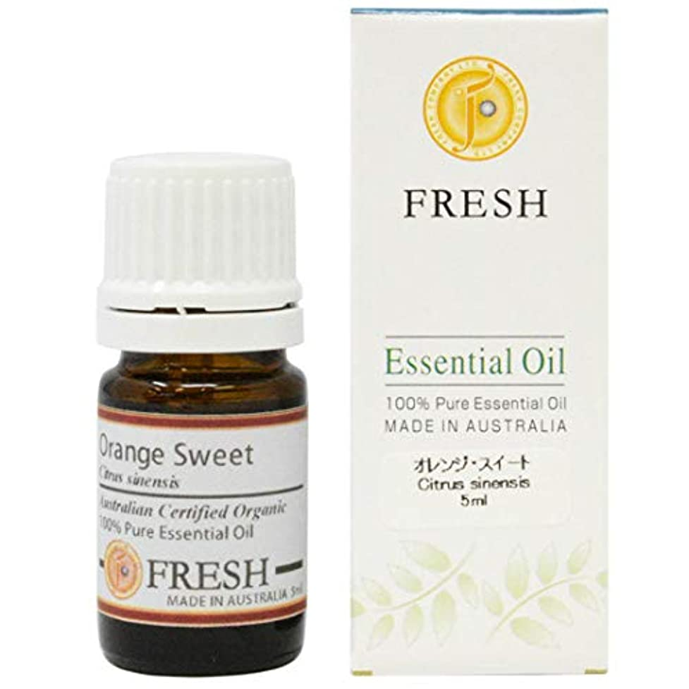 単調なパズル白いFRESH オーガニック エッセンシャルオイル オレンジ?スイート 5ml (FRESH 精油)