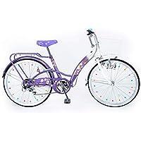 21Technology 【21テクノロジー】 子ども自転車 エミリア 女の子向け 24インチ シマノ6段変速 かわいいミラーベル 後輪サークル錠 ダイナモライト付き カラーサドル 適用身長目安130cmより EM246 〕