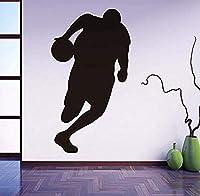 Hnzyfウォールステッカーバスケットボール選手ドリブルウォールステッカーキッズルーム自己接着壁紙壁の装飾ホームデコレーションアクセサリー