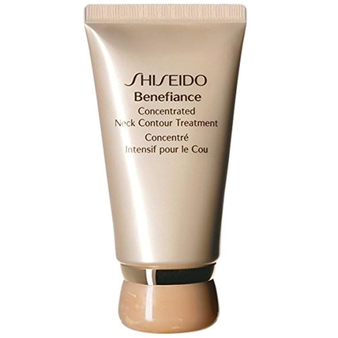 チューインガム撃退するふける[Shiseido] 資生堂ベネフィアンス濃縮ネック輪郭処理50ミリリットル - Shiseido Benefiance Concentrated Neck Contour Treatment 50ml [並行輸入品]