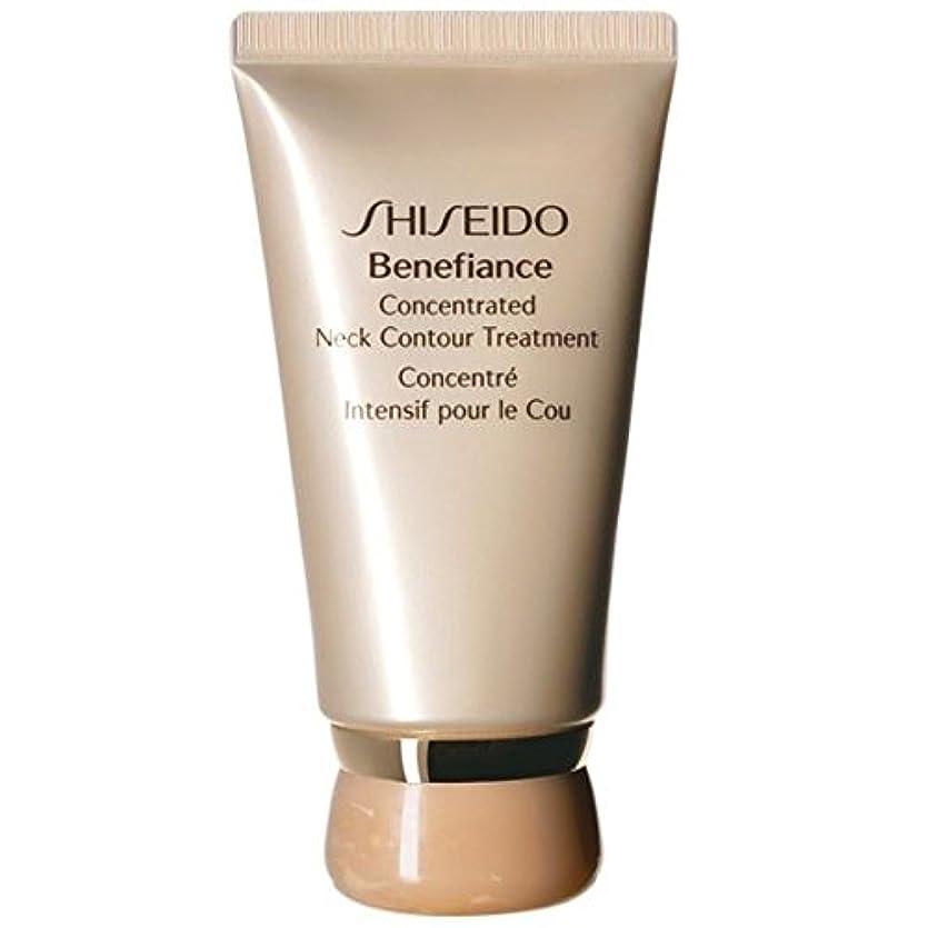 一月タックあご[Shiseido] 資生堂ベネフィアンス濃縮ネック輪郭処理50ミリリットル - Shiseido Benefiance Concentrated Neck Contour Treatment 50ml [並行輸入品]