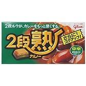 グリコ 2段熟カレー 8皿分(4皿分*2パック) 中辛