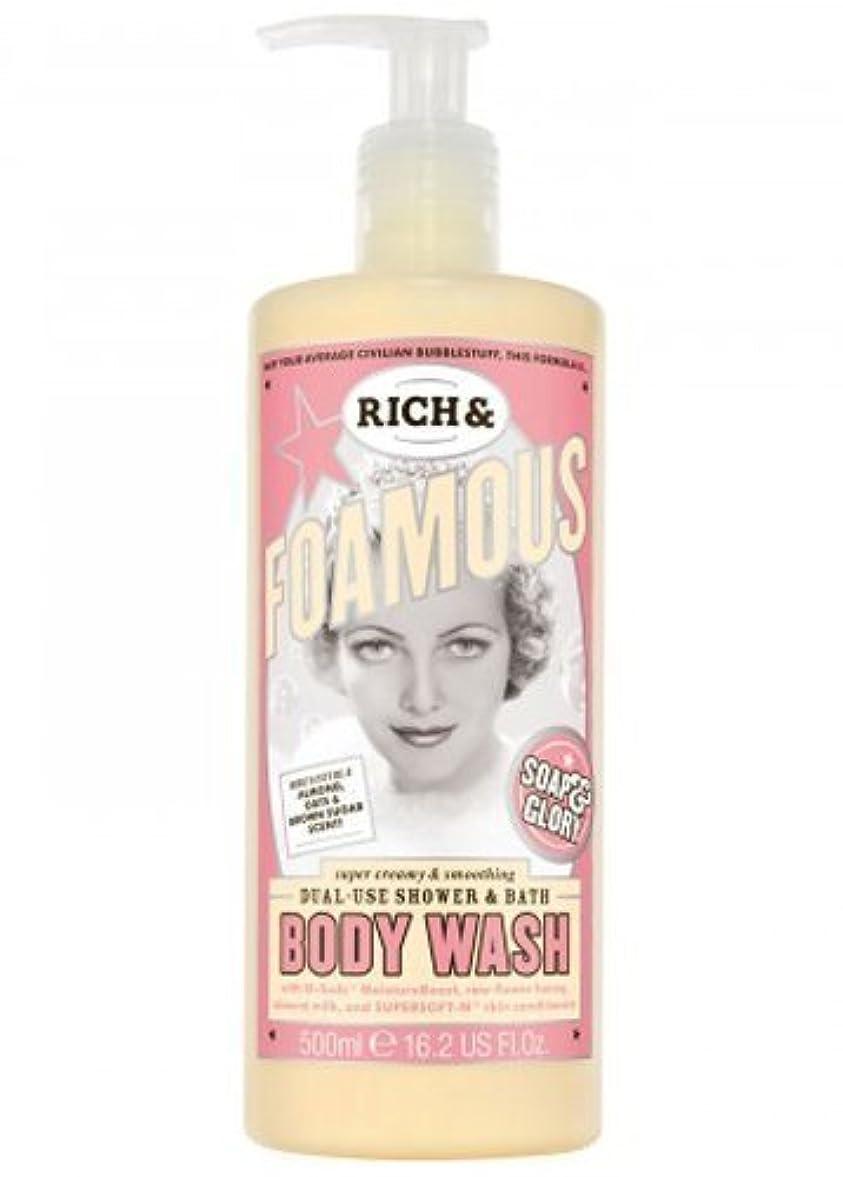 義務的タブレットジレンマSoap And Glory Rich And Famous Dual Use Shower And Bath Body Wash 500ml