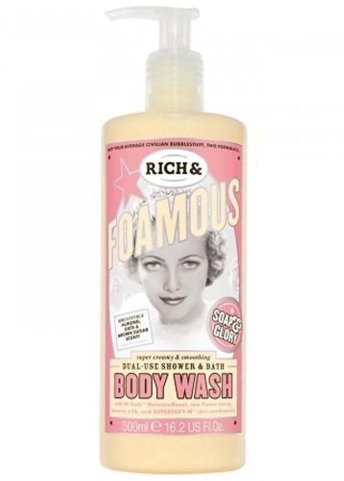 補足道路を作るプロセスシンプルさSoap And Glory Rich And Famous Dual Use Shower And Bath Body Wash 500ml
