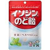 味覚糖 イソジンのど飴 ペパーミントX6袋