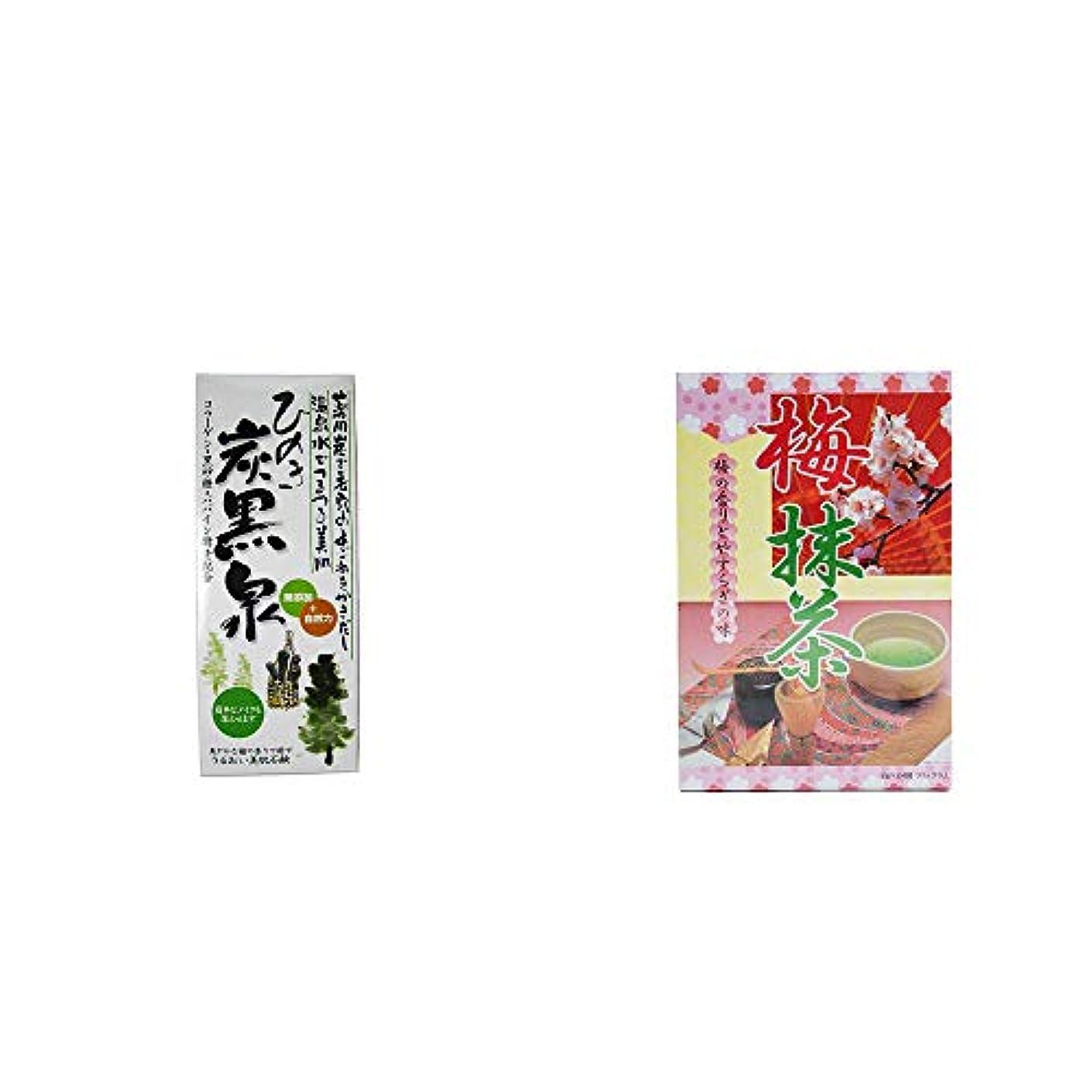 タヒチ考案する頭[2点セット] ひのき炭黒泉 箱入り(75g×3)?梅抹茶[大](24袋)