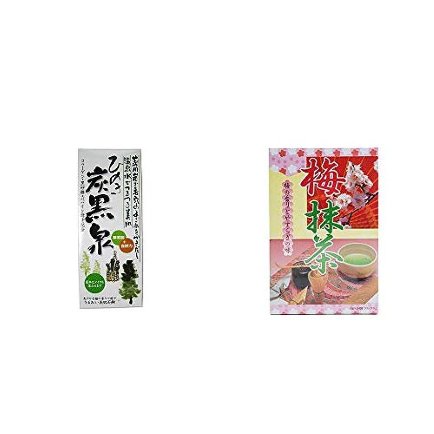 麦芽オフセット会社[2点セット] ひのき炭黒泉 箱入り(75g×3)?梅抹茶[大](24袋)