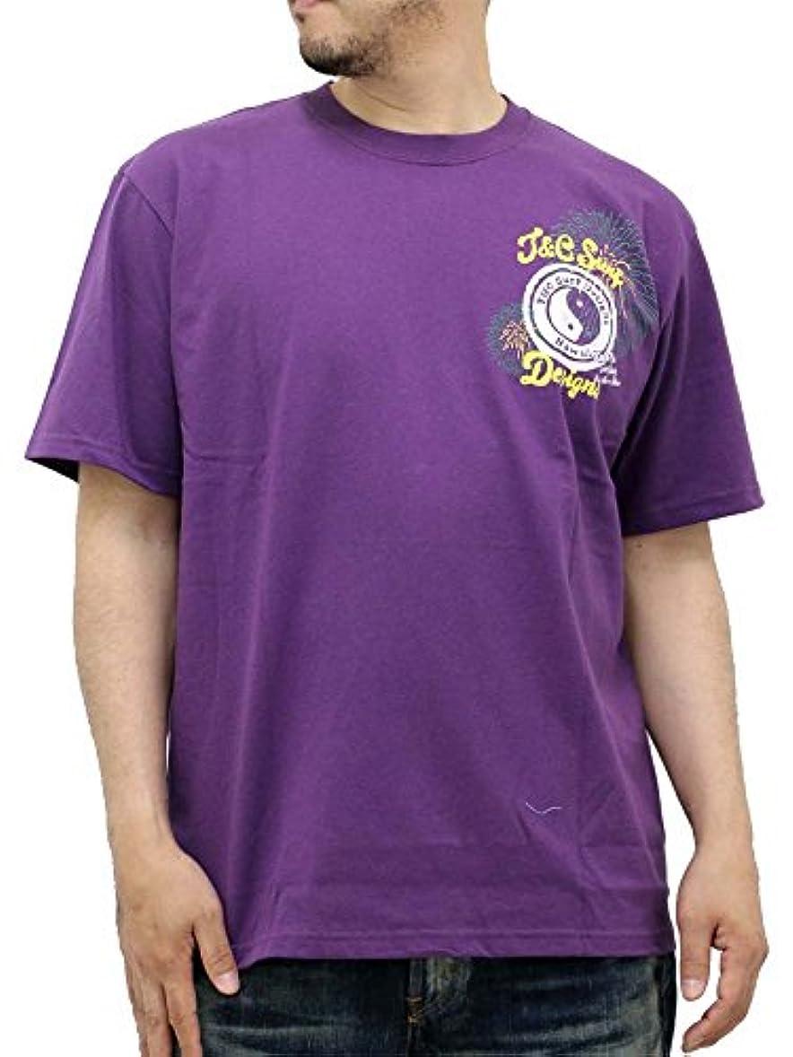 三角形家具そのような[ティーアンドシーサーフ] 大きいサイズ メンズ Tシャツ ブランド 半袖 ロゴ 和 花火