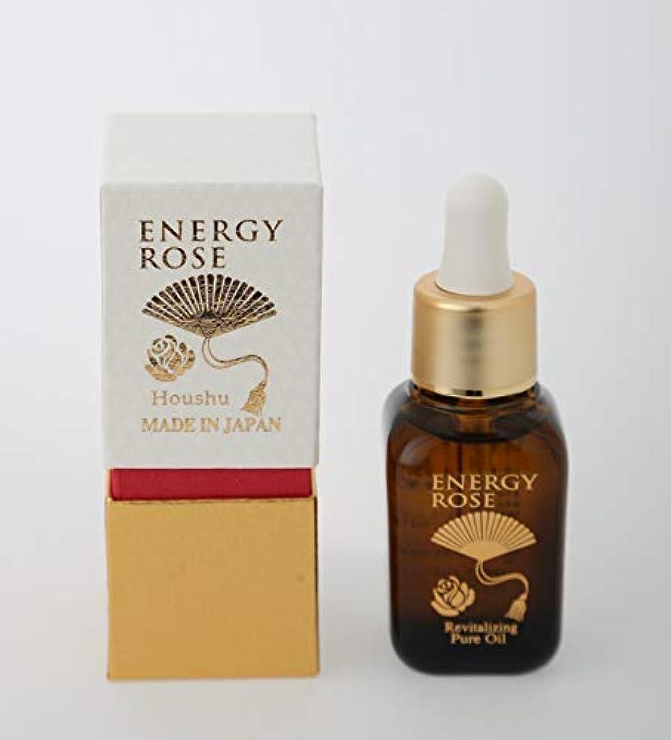給料キラウエア山南極ENERGY ROSE(エナジーローズ) エナジーローズ ピュアオイル 美容液 ブルガリアンローズオイル 30mL