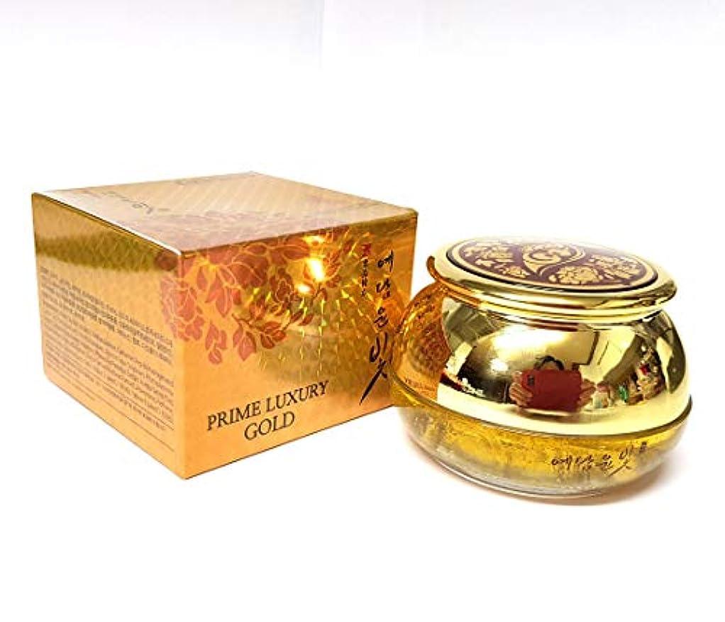 アルファベット順輝度シソーラス[YEDAM YUNBIT] プライムラグジュアリーゴールドリフティングクリーム50g/ Prime Luxury Gold Lifting Cream 50g /ゴールドエキス/gold extract/しわ改善、保湿...