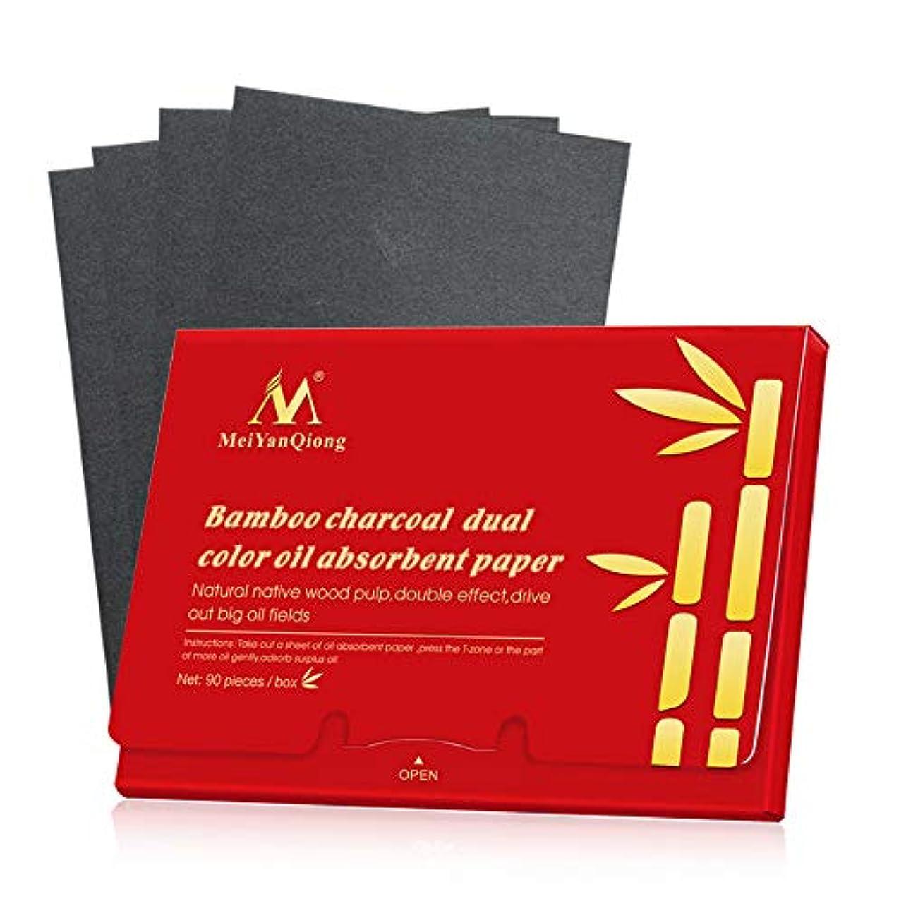 チャールズキージングロマンス分離Decdeal あぶらとり紙 90ピース/パック竹炭オイルブロッティングシートフェイシャル吸収紙オイルコントロールティッシュポータブルフェイスパッドパッチ