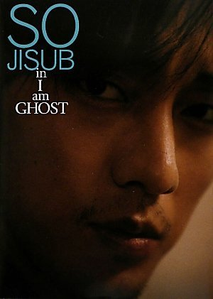 SO JISUB in I am GHOST