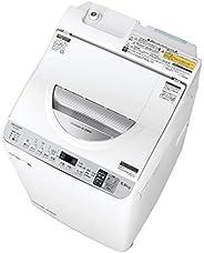 シャープ SHARP タテ型洗濯乾燥機 幅56.5cm(ボディ幅52.0cm) 洗濯・脱水容量 5.5kg ステンレス穴なし槽 シルバー系 ES-TX5D-S