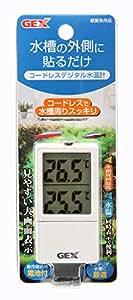 ジェックス コードレスデジタル 水温計
