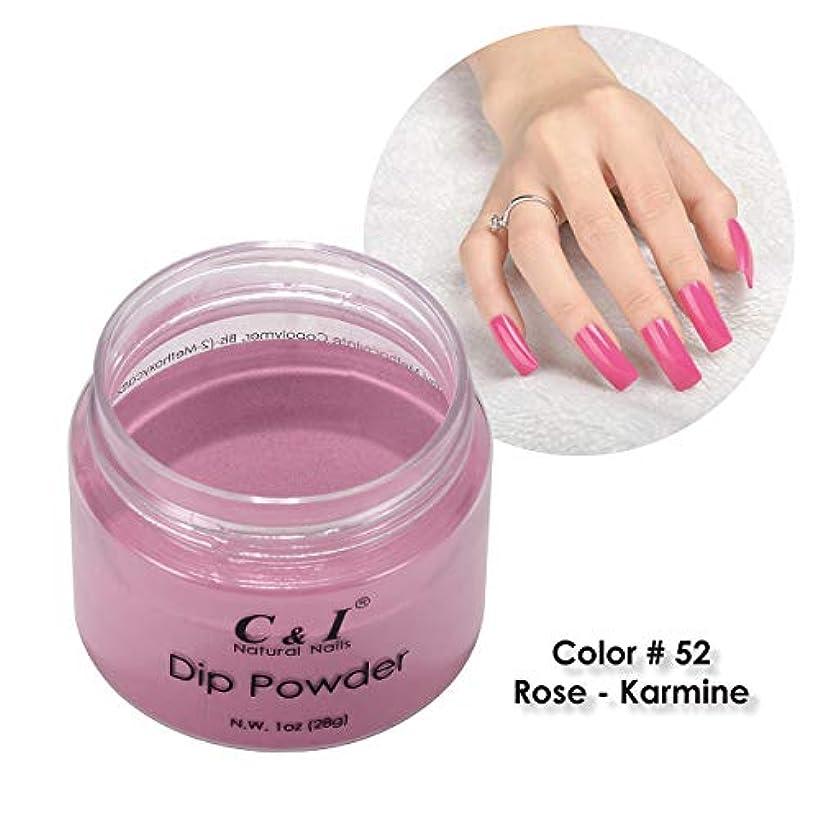 特許紫の雰囲気C&I Dip Powder ネイルディップパウダー、ネイルカラーパウダー、カラーNo.52