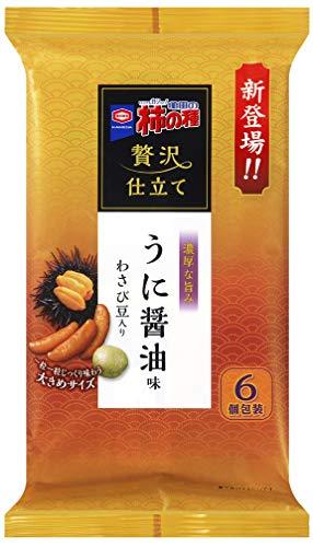 亀田製菓『亀田の柿の種 うに醤油味』