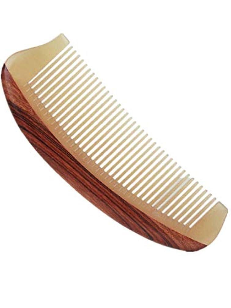 燃料法令ストリップ女性、人および子供の木の櫛の羊角の良い歯の帯電防止、破損及び割れ目の端を減らします ヘアケア (Shape : Sessile)
