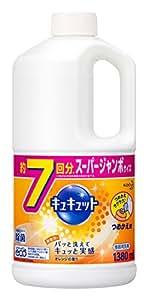 【ケース販売】キュキュット 食器用洗剤 詰替用 大容量 1380ml×6個