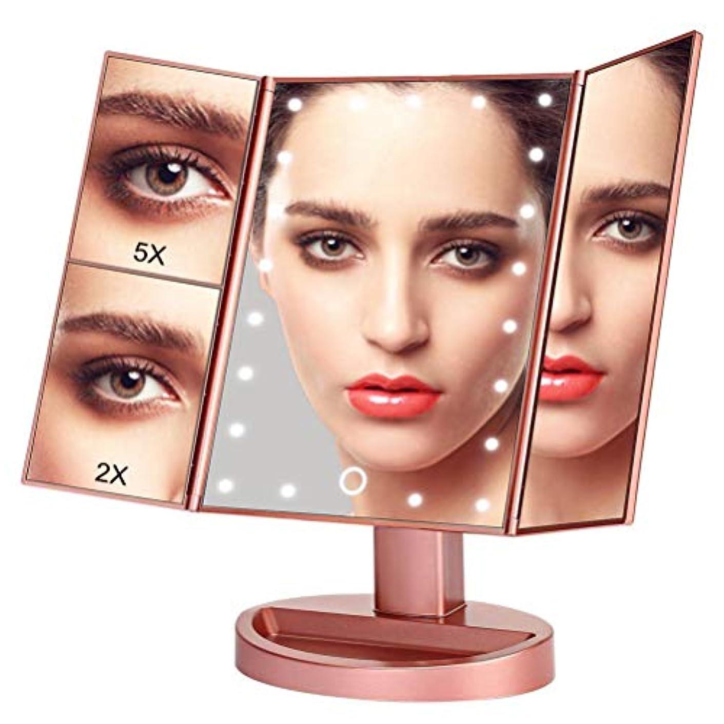 チーター前者つぶやきOKISS 三面鏡 LED化粧鏡 卓上 ミラー 女優 鏡 2倍と5倍拡大鏡付き 明るさ調節可能 折り畳み式 180°回転 USB/単4電池給電 (LED三面鏡2)