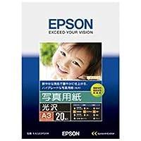 - 業務用10セット - / EPSON == エプソン == / 写真用紙/光沢 / KA320PSKR / A3 / 20枚