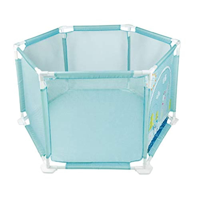 子供の遊びフェンスの幼児の安全フェンス屋内の遊び場の赤ちゃんのクロールマットの幼児 (Color : Blue, Size : 74 * 146cm)
