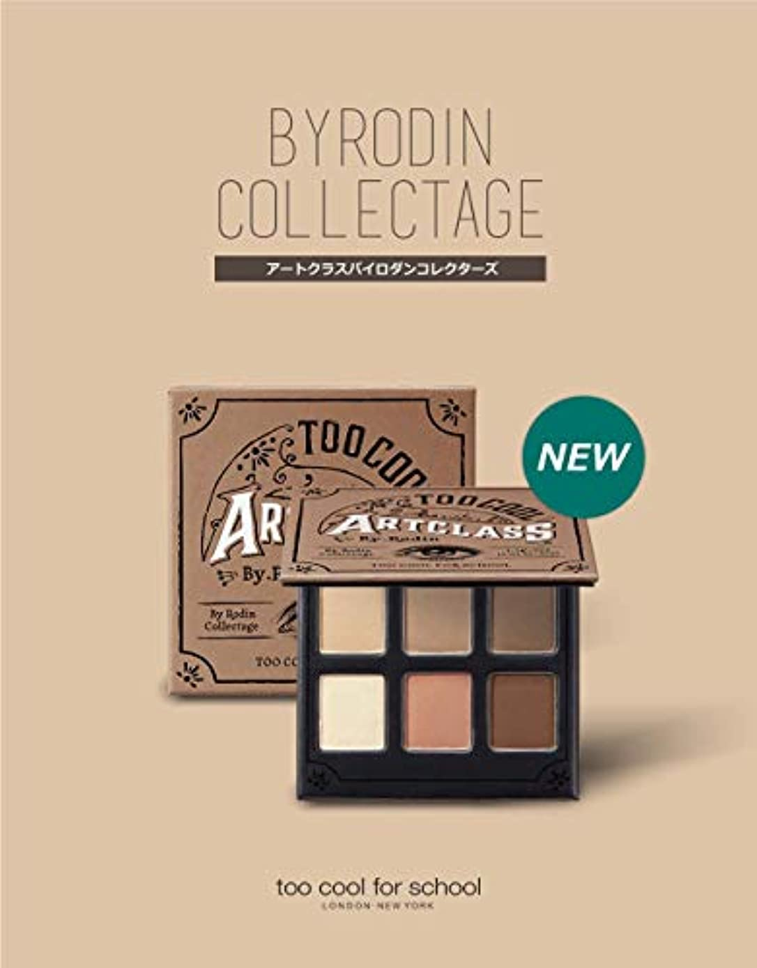 [too cool for school] Artclass By Rodin Byrodin Collectage/アートクラスバイロダンコレクターズ [並行輸入品]