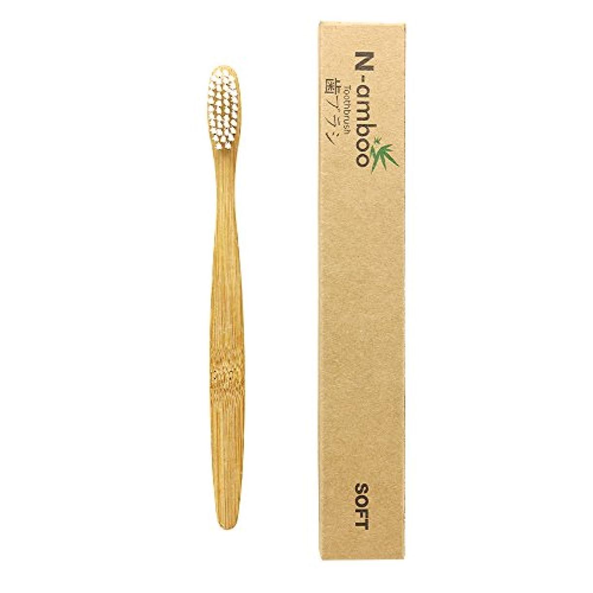 アラブサラボエミュレーション哲学博士N-amboo 竹製耐久度高い 歯ブラシ 白い 1本入り