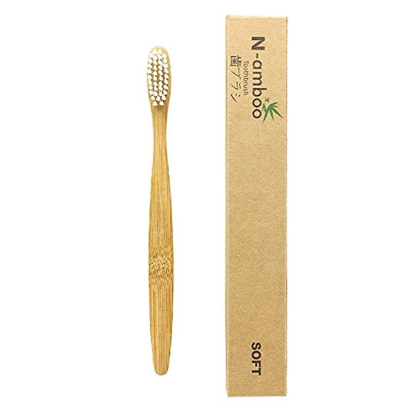 薄い華氏育成N-amboo 竹製耐久度高い 歯ブラシ 白い 1本入り