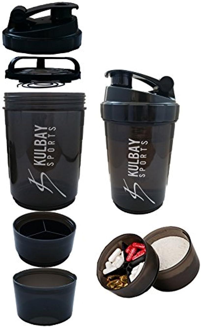 驚くばかりシャープ品Kulbay Sports 2.0 プロテインシェイカー 600ml シェーカーボトル