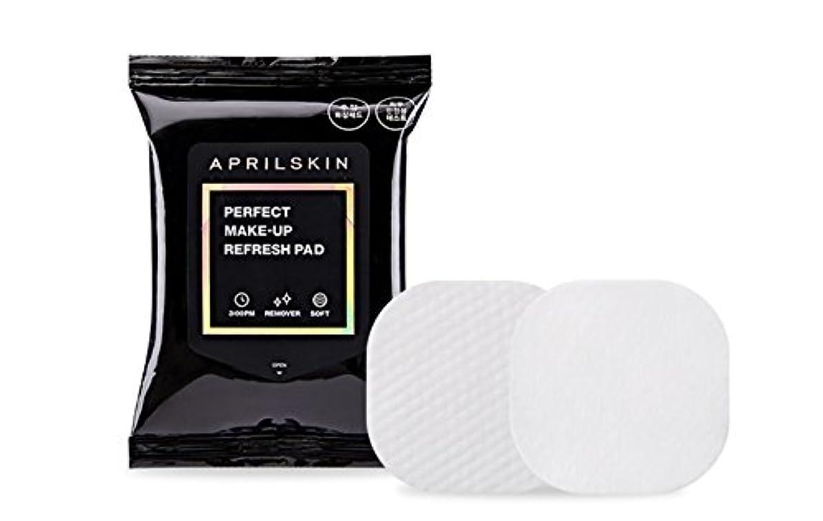 箱講義免除する[APRILSKIN] エイプリルスキンパーフェクト修正化粧パッド 55g 30枚 / PERFECT MAKE-UP REFRESH PAD [並行輸入品]