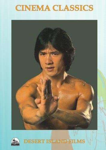 Thirty-six Crazy Fists by Jackie Chan