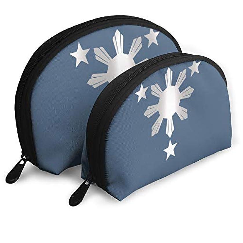 収納ポーチ コスメ袋 シェル型 親子ポーチ 洗面用品入れ フィリピンフラッグ 品質保証 軽い 大容量 日常 アウトドア スポーツ 機能的 プレゼント