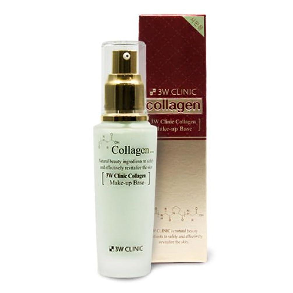 風刺パスポート幹3Wクリニック[韓国コスメ3w Clinic]Collagen Make-up Base Sebum Control Natural Primer コラーゲンメークアップベース皮脂コントロールナチュラルプライマー50ml...