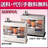 サンポット UFH-779UKC M 煙突式石油暖房機器 kabec 床暖内蔵 木造20畳/コンクリート32畳(UFH-779UKC L) シルバーグレー(SG)